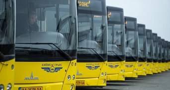 Чи припинять роботу громадського транспорту, якщо кількість хворих зросте: відповідь Криклія