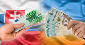 Богаче ли словаки украинцев: сравнение зарплат, пенсий и ВВП