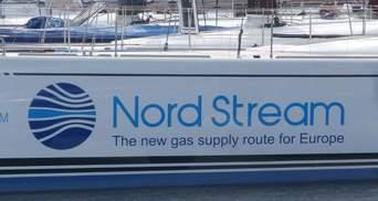 """Попри санкції: Німеччина продовжила дозвіл на будівництво """"Північного потоку – 2"""""""