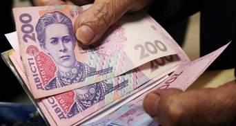 Пенсии выросли для нескольких миллионов украинцев: кто и сколько будет получать с января