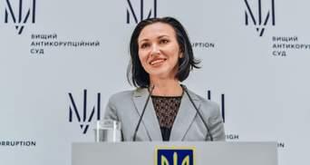 Председатель ВАКС заявила, что не общалась с Вовком и Тупицким на вечеринке