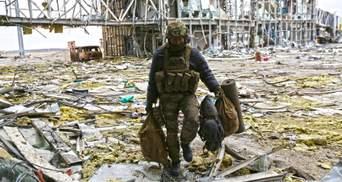 В Україні вшановують пам'ять захисників Донецького аеропорту: історія кіборгів – фото, відео