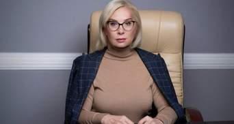 Денісова готова сприяти поверненню полонених з окупованого Донбасу