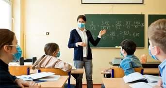 Вернутся ли дети в школы и когда это станет возможным: ответ Шкарлета