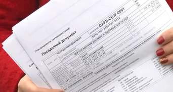 Оригинал паспорта не нужен: Укрзализныця упростит требования для пропуска пассажиров в вагоны