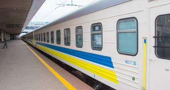 Снизит ли Укрзализныця цены на билеты: заявление главы УЗ