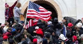 Штурм Капитолия – не мирный протест: что на самом деле произошло в Вашингтоне