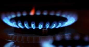 Уряд затвердив нову ціну на газ для населення до кінця карантину