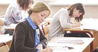 Розпочалася реєстрація вчителів на сертифікацію-2021: які документи необхідно подати