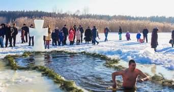 Грехи не смывает: ПЦУ развенчала мифы о купании в проруби на Крещение