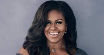 Мишель Обаме – 57: как звезды поздравляли первую леди США с днем рождения