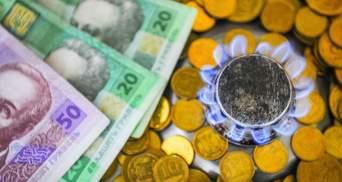 Чи міг Зеленський вплинути на ціну газу: експерт дав відповідь