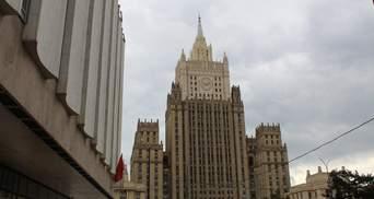 Россия высылает двух нидерландских дипломатов из страны: причина