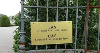 Стала известна дата слушания дела по матчу Швейцария – Украина в CAS