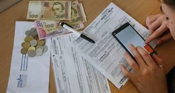 В ВР зарегистрировали постановление о моратории на повышение коммунальных тарифов, – ЗА МАЙБУТНЄ