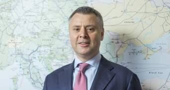 Вместо Шмигаля – Витренко: в правительстве возможны кадровые изменения, – СМИ