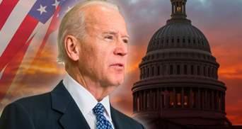 Байден принес присягу и вступил в должность президента США: фото, видео