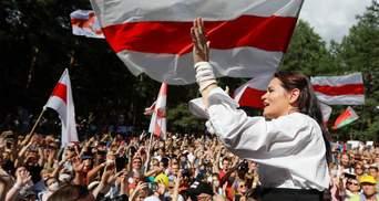 Через 45 дней: Тихановская хочет провести новые выборы в Беларуси