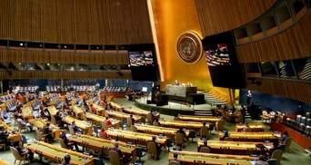 Іран і ще 6 держав втратили право голосу в Генасамблеї ООН: деталі