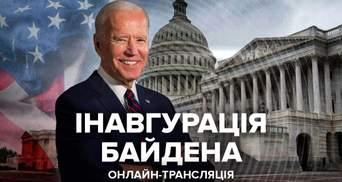 Инаугурация президента США Джо Байдена: видео