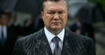 ВАКС отказал в заочном аресте Януковича: детали