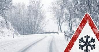 Погода в Украине ухудшится: каким областям достанется больше всего