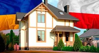 Кто будет дольше собирать на квартиру, украинец или поляк: интересная статистика