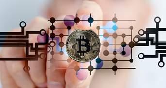 Биткоин или доллар: во что лучше сейчас вкладывать деньги