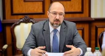 """Не почувствуют подорожание """"коммуналки"""": Шмыгаль призвал украинцев подаваться на субсидии"""