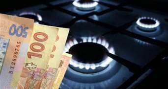 Когда представят годовые тарифы на газ в Украине