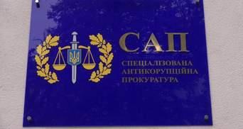 Через полгода после увольнения Холодницкого: конкурсная комиссия начала отбор головы САП