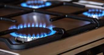 І знову про ціни на газ: які ризики створив уряд