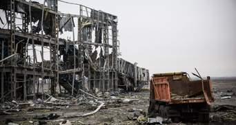 Зразок спротиву та вірності: про захисників Донецького аеропорту