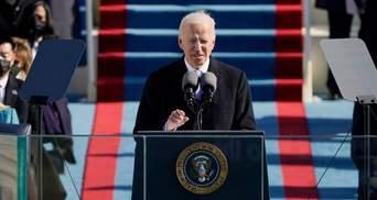 Індекси США побили рекорди в день інавгурації Байдена