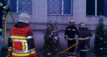 Пожар в доме престарелых в Харькове: генпрокурор назвала предварительную причину
