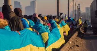 """В Україні розпочався віртуальний """"Ланцюг Соборності"""": з'єднає Київ та Сімферополь"""