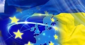Евросоюз анонсировал всеобъемлющий пересмотр Соглашения об ассоциации в 2021 году: детали