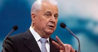 Кравчук предложил ТКГ разработать единый документ по урегулированию на Донбассе: детали
