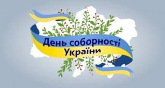 """""""Замріяні в Україну політики та тверді мов криця східняки"""": 5 книг ко Дню соборности"""