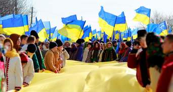 День Соборности и 103 годовщина украинской независимости
