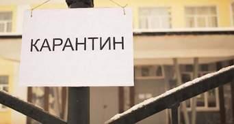 По всій Україні почала діяти помаранчева зона карантину: які обмеження