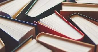 Почти 20 российских книг запретили ввозить в Украину за пропаганду
