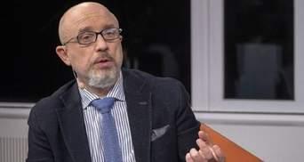 """В законопроекте о переходном периоде не будет понятия """"коллаборант"""": Резников назвал причину"""
