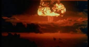 У світі набув чинності договір про заборону ядерної зброї: що він передбачає