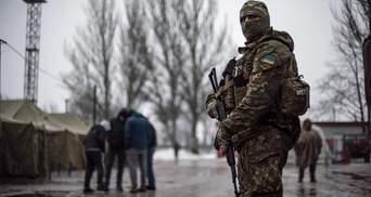 В новом законодательстве Украины Россия будет признана агрессором, – Резников