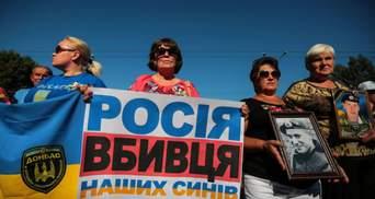 Украина обратилась к России по выполнению Минских соглашений: в чем Киев обвиняет Москву