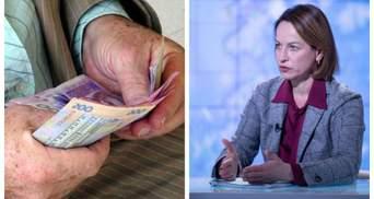 Когда в Украине запустят накопительные пенсии: прогноз Лазебной