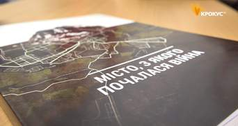 Місто, з якого почалась війна: правозахисники написали захоплюючу книгу про Слов'янськ – відео