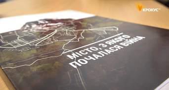 Город, с которого началась война: правозащитники написали увлекательную книгу о Славянске –видео