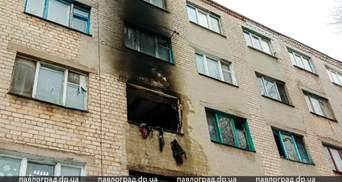 В Павлограде вспыхнул пожар в общежитии: видео